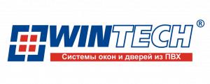 Системы wintech