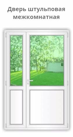 Дверь штульповая межкомнатная
